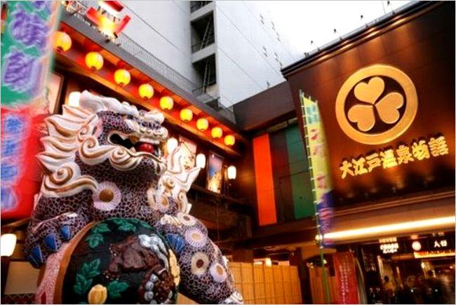 大江戸温泉物語の料金
