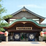 【お台場】 大江戸温泉物語の料金やクーポン、営業時間は?