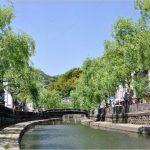 【城崎温泉】 おすすめの観光地やプランは? ※地図あり