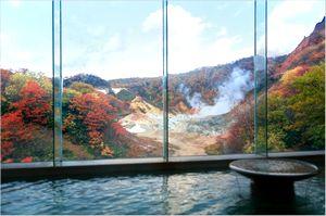 第一滝本館