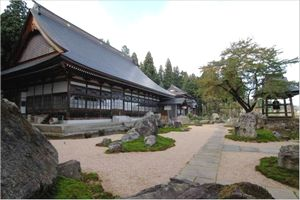 関興寺の味噌なめたか