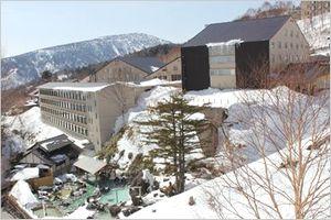 嬬恋村の万座温泉